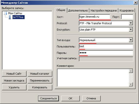 Настройка сайта на hut.ru продвижение сайтов казантип